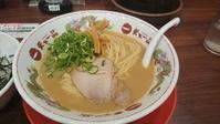 天下一品富山掛尾店~天下一品と言う食べ物 - 人生折り返し地点。さぁ、どこ行こう?