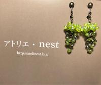 シャインマスカット - Chieka original accessory