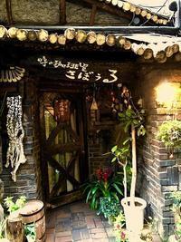 古本屋街 - アロマの専門店アロマティックグリーン