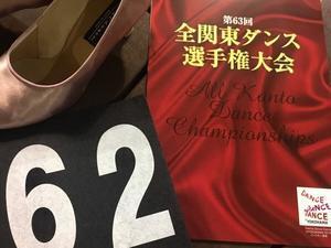 ●全関東ダンス選手権*2018.11.18 - くう ねる おどる。 ?OLダンサー奮闘記?