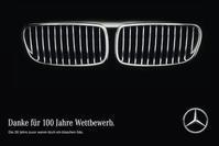 BMW100周年記念は2016年3月7日 - VIVA ALFA ROMEO