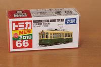 【トミカ】広島電鉄650形 - Omoブログ