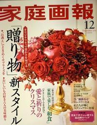 1日イベント講座「ときめく英国バラの旅~ティータイム付き」のお申込みが始まりました。 - 元木はるみのバラとハーブのある暮らし・Salon de Roses