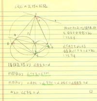 シムソンの定理の拡張 - ワイドスクリーン・マセマティカ