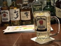 マカオ名物アフリカンチキン!?@ 新宿プロント - よく飲むオバチャン☆本日のメニュー