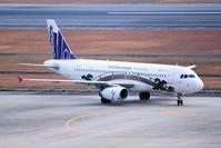 普段広島空港で見られないJALのB787が飛来するので空港へ・・・ - 飛行機とパグが好きなお母さんの日記