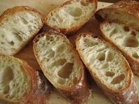はるきらりのバゲット - slow life,bread life