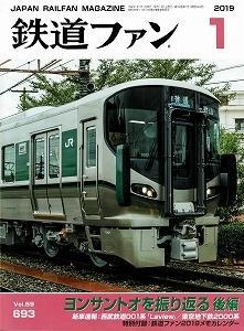 鉄道&バス紹介 三岐&近鉄&etc...