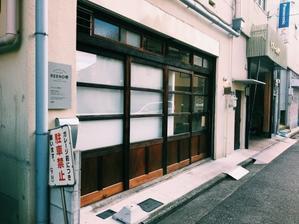 近所の有名シフォンケーキ屋さん - treatment-AKKUN