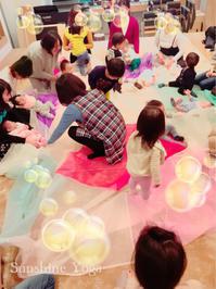 保育園見学へのママとベビちゃんへのミュージック・ケアクラス - Sunshine Places☆葛飾  ヨーガ、産後マレー式ボディトリートメントやミュージック・ケアなどの日々