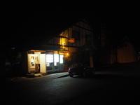 018.09.25 麺処かねかで自販機うどん カプチーノ車中泊の旅最終編11 - ジムニーとピカソ(カプチーノ、A4とスカルペル)で旅に出よう