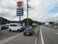 018.09.25 アウトクラスで新型ジムニー カプチーノ車中泊の旅最終編14 - ジムニーとピカソ(カプチーノ、A4とスカルペル)で旅に出よう