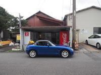 018.09.26 横田自販機コーナーで自販機うどん カプチーノ車中泊の旅最終編15 - ジムニーとピカソ(カプチーノ、A4とスカルペル)で旅に出よう