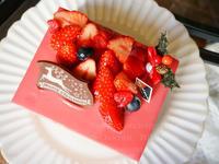 エキナカ商業施設 「ecute(エキュート)」クリスマスケーキ予約は2018年11月1日から受付中! - 笑顔引き出すスイーツ探究