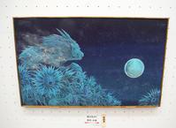 公募展「第45回近代日本美術協会展」が開催中です。( Exhibition guide.) - 栗原永輔ArtBlog.