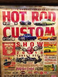 HOTROD SHOW 当店営業時間の案内 - Luciano Garage Market BLOG
