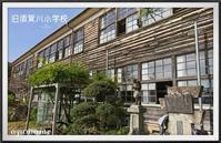 木造校舎 (旧黒羽町立須賀川小学校) - キルトとステッチ時々にゃんこ