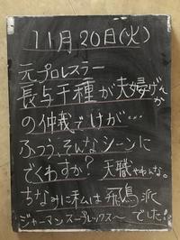 来年は食をテーマに・・・きっかけはお米☆感謝☆ - bloomと私・・・