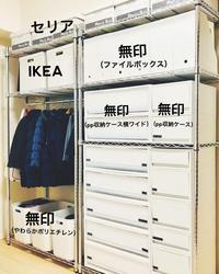 スチールラック収納の全貌!無印・IKEA・セリアで家族も自分も快適な収納に。 - イロトリドリノ暮らし〜バンコク編〜