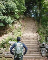 大山 - 歩のち登、ときどき走。