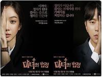 魔女の法廷 - 韓国俳優DATABASE