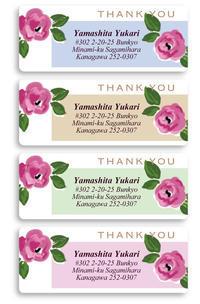 秋も冬も やっぱり花が好き - アメリカ輸入のシール♪住所/名前/お好きな文字を印刷してお届け♪アドレスラベルです。
