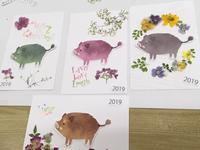 押し花で作る年賀状 - アトリエ・アキ