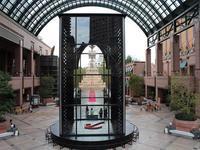 ウェスティンホテル東京恵比寿ガーデンプレイスを散歩 - しあわせオレンジ