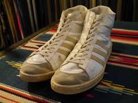 "1980's "" adidas "" ABDUL JABBAR!!! - BAYSON BLOG"