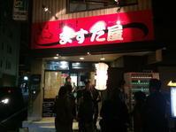 たぶん本音でハシゴ酒in横川。。。(笑) - ひげおやじのひとりごと