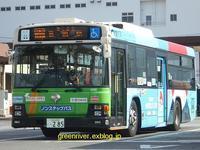 東京都交通局R-N285 - 注文の多い、撮影者のBLOG
