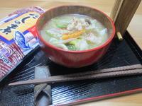 これからの季節に☆ありもの野菜de豚汁 - candy&sarry&・・・2