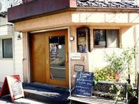 浅草橋で絶品トンテキランチ@「食堂酒場 グラシア」 - 明日はハレルヤ