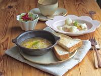 オニオンスープの朝ごはん - 陶器通販・益子焼 雑貨手作り陶器のサイトショップ 木のねのブログ