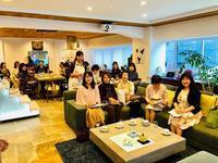 11月17日(土)土屋グループ銀座ショールーム・サロンにて第1回バラの文化と歴史講座がありました。 -  日本ローズライフコーディネーター協会