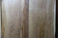 イロコと栗のピンホール - SOLiD「無垢材セレクトカタログ」/ 材木店・製材所 新発田屋(シバタヤ)