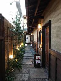 茶房 竹聲でひとやすみ - 猫と、旅する猫用カメラ