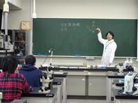 ジュニア科学塾第5回講座スケッチ - わくプロ ブログ