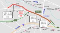 放射5号線(久我山)進捗状況2018年11月 - 俺の居場所2