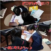 みんな仲良しで♪ - 音のある風景 ~敦賀市にある小さなぴあの教室です~