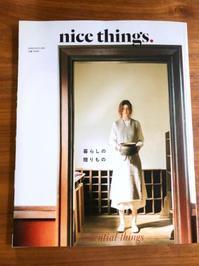 海辺の本棚『nice things.2019年1月号』 - 海の古書店
