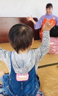 おへんじハーイ! - 正しいよりも、楽しい育児を♪児童館職員が教えるべビーサイン教室 武蔵境 国分寺 八王子 花小金井