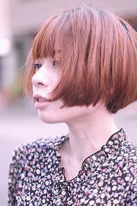 癖毛を愛する美容室カッパーブラウンのボブ - 空便り 髪にやさしいヘアサロン 髪にやさしいヘアカラー くせ毛を愛せる唯一のサロン