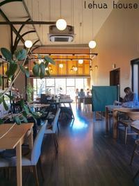 豊橋メルシーズ・カフェ ランチと eco カフェサイクリング   2018 秋 - Hawaiian LomiLomi ハワイのおうち 華(レフア)邸