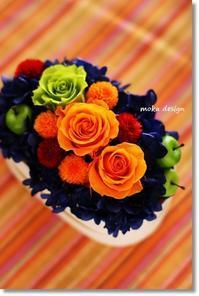 小さい秋* - Flower letters