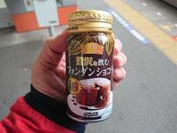 11/22 ダイドードリンコ 贅沢な飲むフォンダンショコラ ¥150 @JR東日本自販機acure - 無駄遣いな日々