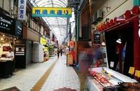 沖縄の旅・2018〜市場& - カーリー67 ~ka-ri-style~