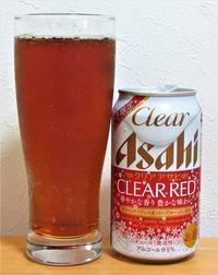 アサヒクリアアサヒCLEAR RED(クリアレッド)~麦酒酔噺その952~高速道路の星 - クッタの日常