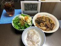 11/21本日の晩酌の肴はミンチ肉のサニーレタス包み - やさぐれ日記