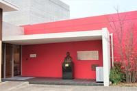 韮崎大村美術館を訪ねる遠足 - 家暮らしノート